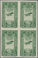 Äthiopien: 1931, Airmails, 3th. Green, IMPERFORATE Block Of Four, Unused No Gum. Yv. PA17 Nd (4), 1. - Äthiopien