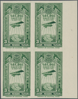 Äthiopien: 1931, Airmails, 3th. Green, IMPERFORATE Right Marginal Block Of Four, Unused No Gum. Yv. - Äthiopien