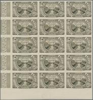Äthiopien: 1931, Definitives ¼g. Olive-brown, Imperforate Marginal Block Of 15 From The Lower Left C - Äthiopien