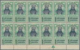 Äthiopien: 1943, Haile Selassie With Opt. 'OBELISK / 3 Nov. 1943' 5c. On 4c. Green/black Block Of 12 - Äthiopien