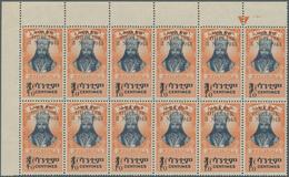 Äthiopien: 1943, Haile Selassie With Opt. 'OBELISK / 3 Nov. 1943' 10c. On 8c. Orange/black Block Of - Äthiopien
