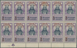 Äthiopien: 1943, Haile Selassie With Opt. 'OBELISK / 3 Nov. 1943' 20c. On 12c. Violet/black Block Of - Äthiopien