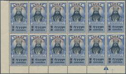 Äthiopien: 1943, Haile Selassie With Opt. 'OBELISK / 3 Nov. 1943' 30c. On 20c. Blue/black Block Of 1 - Äthiopien