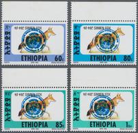 "Äthiopien: 1994 ""UNFPA 25th Anniversary"" Set Of Four Top Marginal ""Simien Fox"" Stamps Overprinted In - Äthiopien"