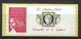 France, Timbre Personnalisé, Année 2004, N° 3729 Ac ** - Personnalisés