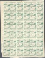 Kolumbien - Ausgaben Der Compania Colombiana De Navegacion Aérea: 1920, 10c. Green And 10c. Brownish - Kolumbien