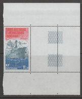 TAAF 1984 Patrouilleur Albatros / Ship 1v (+margin)    ** Mnh (42878G) - Ongebruikt