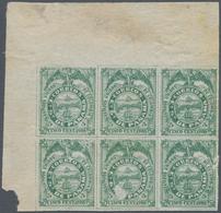 Panama: 1878 5c. Bluish Green, Third Impression On Medium Thick Paper, TOP LEFT CORNER MARGINAL BLOC - Panama