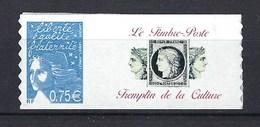 France, Timbre Personnalisé, Année 2004, N° 3729 B ** - Personnalisés