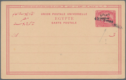 """Sudan - Ganzsachen: 1899, DOUBLE IMPRINT """"4 Milliemes"""" On 5 M Stationery Card Mint, This Card With D - Sudan (1954-...)"""
