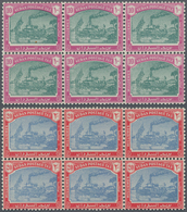Sudan - Portomarken: 1980 Postage Due Stamps 10m. And 20m. Each In Block Of Six On Paper Showing RHI - Sudan (1954-...)