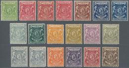 Britisch-Ostafrika Und Uganda: 1896-1901 QV Complete Set Of 15 Plus 4 Colour Shades, Mint Lightly Hi - Kenya, Uganda & Tanganyika