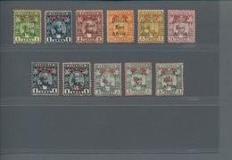 """Britisch-Ostafrika Und Uganda: 1897 Stamps Of Zanzibar Optd. """"British/East/Africa"""", With Set Of Six - Kenya, Uganda & Tanganyika"""