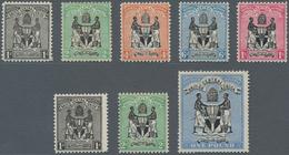 Britisch-Zentralafrika: 1895-96 'Arms' Short Set Of Five To 1s. (no Wmk) Plus 1d., 2d. And £1 (with - Zonder Classificatie