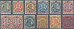 Britische Südafrika-Gesellschaft: 1896-97 Complete Set To 10s. Plus Additions From Plates 3 And 4 (D - Zuid-Afrika (...-1961)