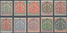 Britische Südafrika-Gesellschaft: 1897 'Coat Of Arms' Complete Set Of Eight Plus Second Singles Of 1 - Zuid-Afrika (...-1961)