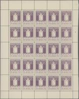 Dänemark - Grönländisches Handelskontor: 1937, Pakke Porto 'Andreasen & Lachmann' Set Of Two 70öre V - Groenland