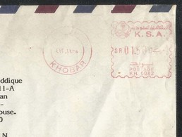 Saudi Arabia Meter Mark Air Mail Postal Used Cover KHOBAR To Pakistan - Saudi Arabia
