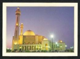 Bahrain Picture Postcard Grand Mosque View Card - Bahrein