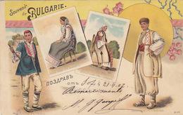Souvenir De Bulgarie - Litho - 1902       (A-76-170708/1) - Bulgaria