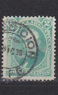 ARGENTINIEN ARGENTINA [1877] MiNr 0030 ( O/used ) - Argentinien