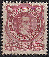ARGENTINIEN ARGENTINA [1877] MiNr 0032 C ( O/used ) - Argentinien