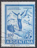 ARGENTINIEN ARGENTINA [1971] MiNr 1085 ( O/used ) - Argentinien