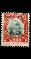 BRASILIEN BRAZIL [Dienst] MiNr 0012 ( O/used ) - Dienstzegels