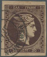 """Kreta: 1881 GREEK POST OFFICE IN CRETE: """"RETHYMNON 28.12.188?"""" Cds Clear Strike On 30 Lepta Large He - Kreta"""