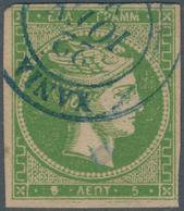 """Kreta: 1881 GREEK POST OFFICE IN CRETE: """"CHANIA 22.6.1881"""" Cds On 5 Lepta Large Hermes Head (fine Wi - Kreta"""