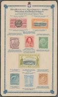 "Kreta - Besonderheiten: 1904/1905, Bradbury, Wilkinson & Co. Presentation Card ""Direction Des Postes - Kreta"