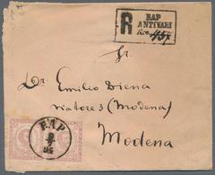 Montenegro:  1894, Envelope Registered To Italy (DIENA Correspondence) Franked Second Printing 7n Ro - Montenegro