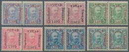 Montenegro: 1905-06. Granting Of Constitution. 1H Ultramarine, 2H Mauve, 5H Green, 10H Rosine, 25H B - Montenegro