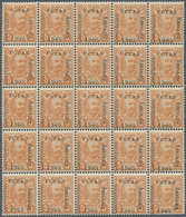 "Montenegro: 1906. Granting Of Constitution. Prince Nicholas 1902 Definitives Overprinted ""USTAV / Ni - Montenegro"
