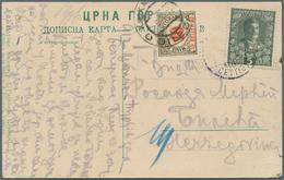 Montenegro: 1912, Cetinje Ppc To BILECA, Hercegovina (written On Both Sides) Franked 5p Green Of 191 - Montenegro