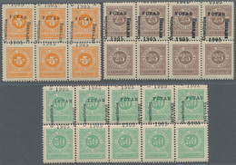 Montenegro - Portomarken: 1905/1906. Granting The Constitution. VARIETIES.  A) 5 H Yellow-orange. Mi - Montenegro