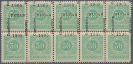 Montenegro - Portomarken: 1905/1906. Granting The Constitution. VARIETIES. 50 H Emerald, Perf L 12 1 - Montenegro