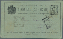 Montenegro - Ganzsachen: 1893, UPU Card 5n Black On Bluish-green Cancelled By CETINJE (1895) C.d.s. - Montenegro
