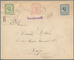 Montenegro - Ganzsachen: 1894. 10n Blue Prince Nicholas Stationery Envelope, 157 X 126 (knife B, Typ - Montenegro