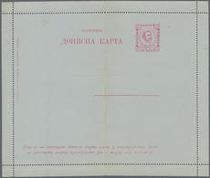 Montenegro - Ganzsachen: 1894/1900. Prince Nicholas Letter Card. VARIETY. 5 N Carmine/pale Blue (145 - Montenegro
