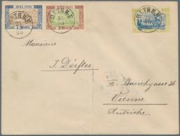 Montenegro - Ganzsachen: 1896. Bicentenary Of Dynasty Of Petrovich Njegush Stationery Envelopy (vert - Montenegro