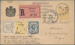 Montenegro - Ganzsachen: 1896. Prince Nicholas Double Stationery Card (small Faults), 2 & 2 N Yellow - Montenegro