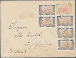 "Montenegro - Ganzsachen: 1897, 5 N Yellow-green And Rose ""monastery"" Stationery Envelope (1896 Desig - Montenegro"