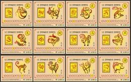 GUINEA 2018 - Chinese Zodiac - YT CV=276 €, BF2251-2262 - Astrologie