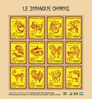 GUINEA 2018 - Chinese Zodiac - Mi CV=70 €, 13347-58 - Astrologie