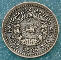 Mongolia 15 Möngö, 35 (1945) -3977 - Mongolie