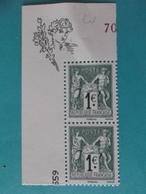 TIMBRE : VERSION Du TYPE SAGE No: 5094(NsousB) Et 5095(NsousU) Venant Du Feuillet F5094 ,XX Timbres En Bon état - France