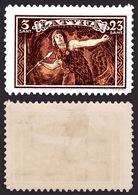 Latvia / 1932 / Mi: 195 A / Wz.: 5Y, Vertical / MH - Lettonie