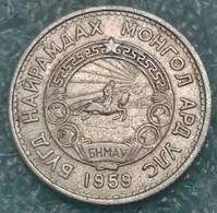 Mongolia 15 Möngö, 1959 -4382 - Mongolie