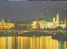 RUSSIA - MOSCA VEDUTA DALLA MOSCOVA - VIAGGIATA 1988 - Russia